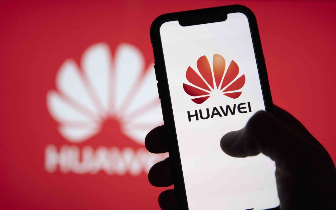 Huawei executive Wanzhou Meng's application to reduce security supervision denied